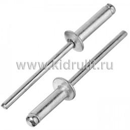 Заклепка вытяжная стандартный бортик Алюминий/Сталь (диаметр 4.8мм) №011500