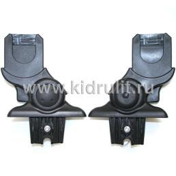 Адаптер №022014 (комплект) Multi Comfort/AMCS (Bebetto)