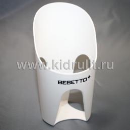 Держатель для детской бутылочки на коляску №022020 (Bebetto) Цвет: БЕЛЫЙ