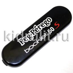 Заглушка пластиковая на шасси №031122 Peg-perego BOOKLET 50S